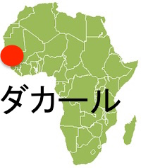 Africa_Dakar.jpg
