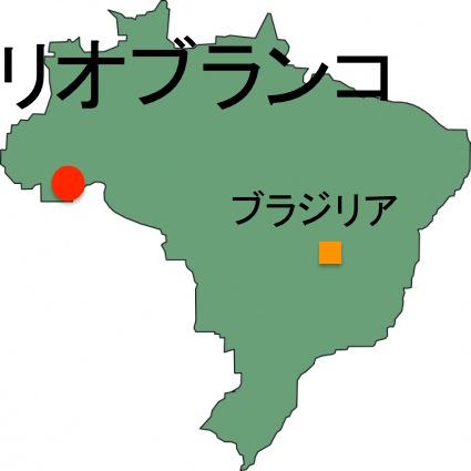 Brazil_RioBranco.jpg