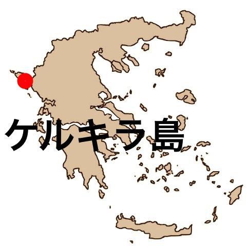 Greece_Corfu.jpg
