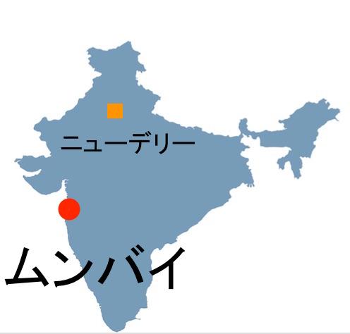 India_Mumbai.jpg