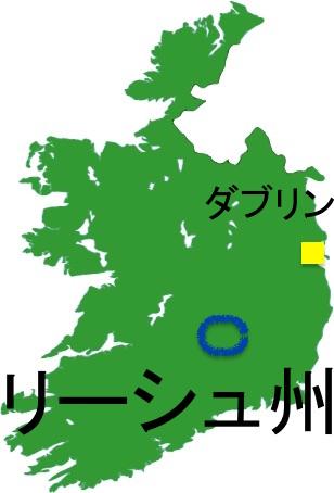 Irland_CountyLaois.jpg
