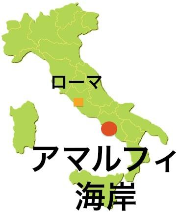 Italy_Amalfi.jpg