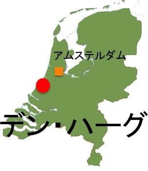 Netherlands_LeHaye.jpg