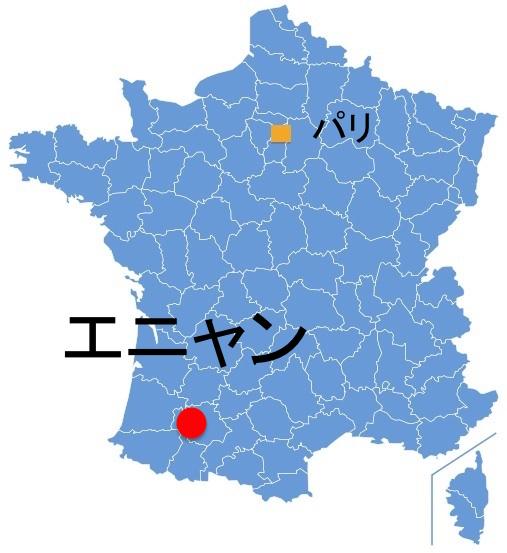 Paris_Aignan.jpg
