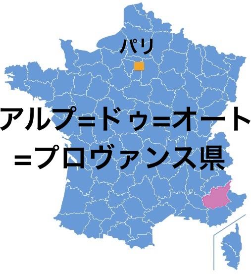 Paris_AlpesHP.jpg