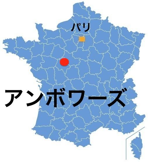 Paris_Amboise.jpg
