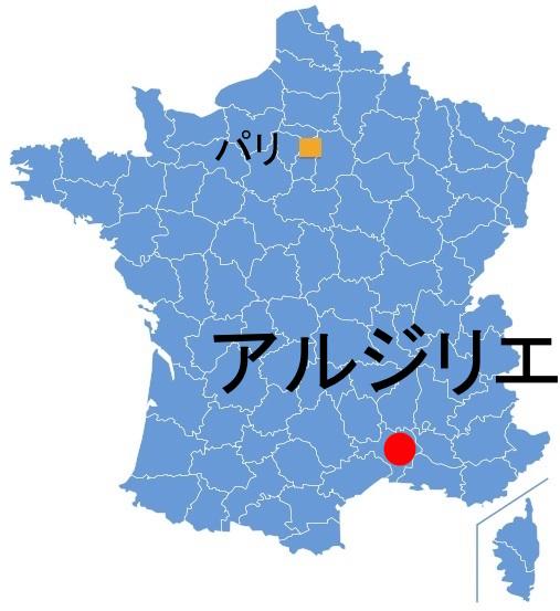 Paris_Argilliers.jpg