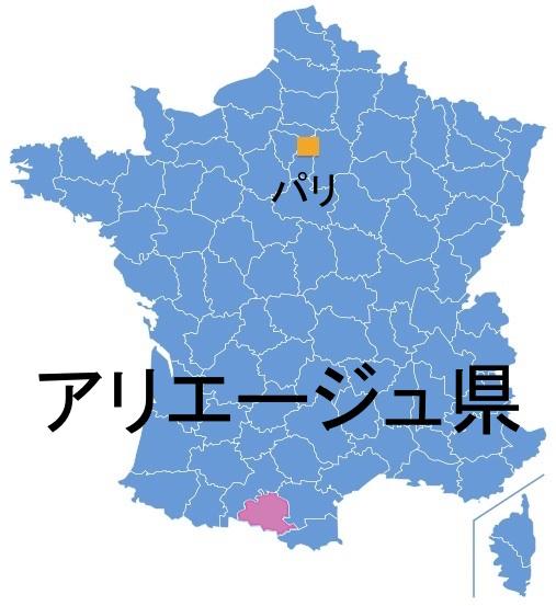 Paris_Ariege.jpg