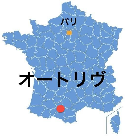Paris_Auterive.jpg
