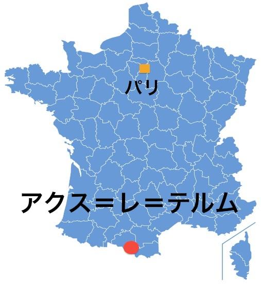Paris_AxLeThermes.jpg