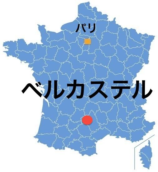 Paris_Belcasterl.jpg