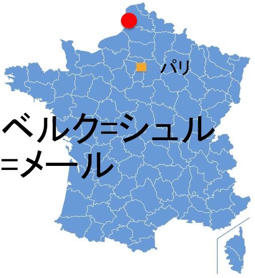 Paris_BerckSM.jpg