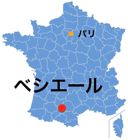Paris_Bessieres.jpg