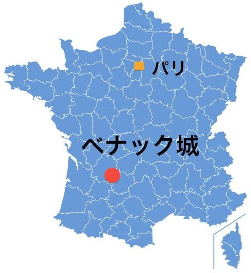 Paris_Beynac.jpg