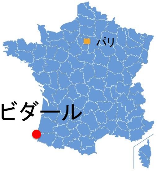 Paris_Bidart.jpg