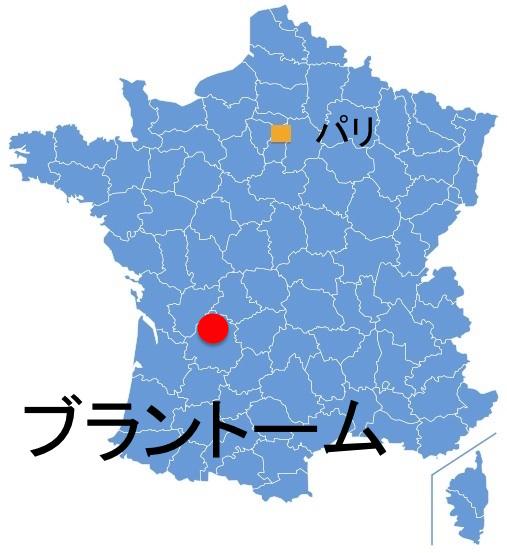 Paris_Brantome.jpg