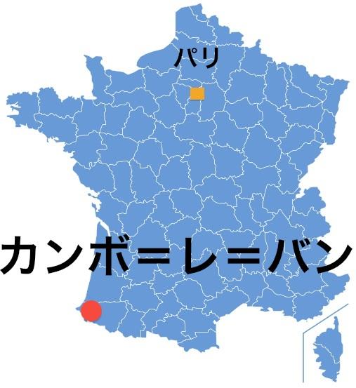 Paris_CamboLB.jpg