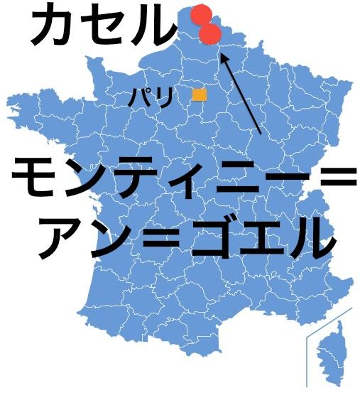 Paris_CasselMontigny.jpg
