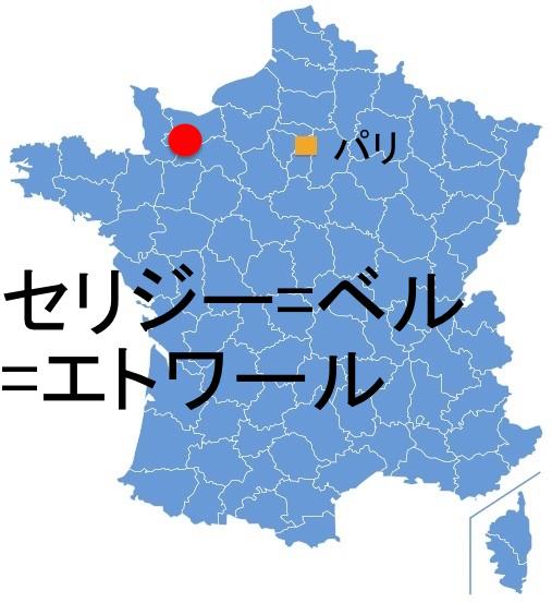 Paris_CerisyBE.jpg