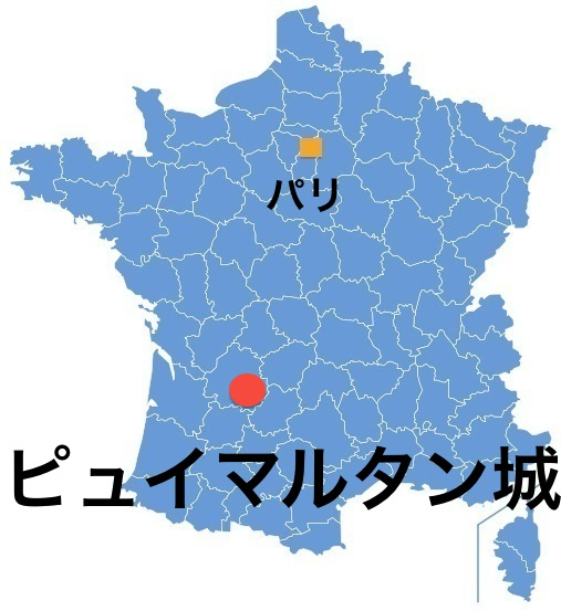 Paris_ChPuymartin.jpg