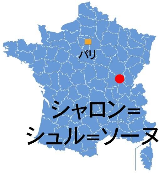 Paris_ChaloSS.jpg