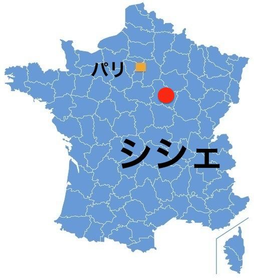 Paris_Chichee.jpg