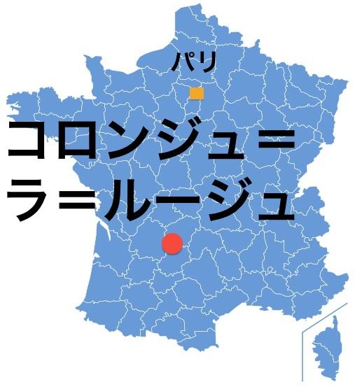Paris_Colonge.jpg