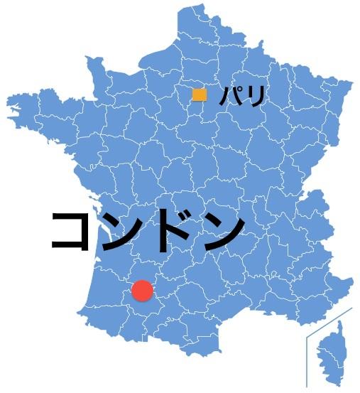 Paris_Condom.jpg