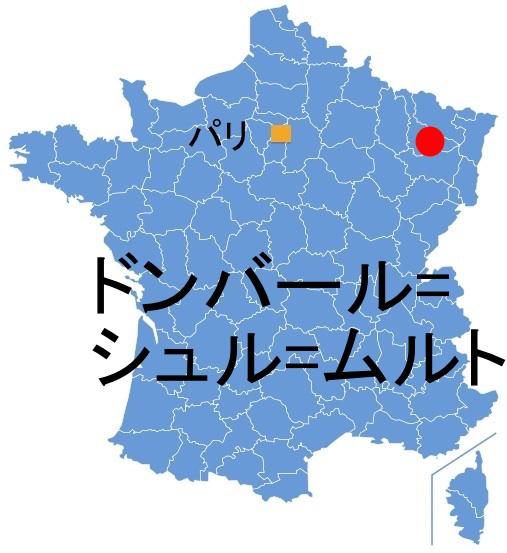 Paris_DombasleSM.jpg
