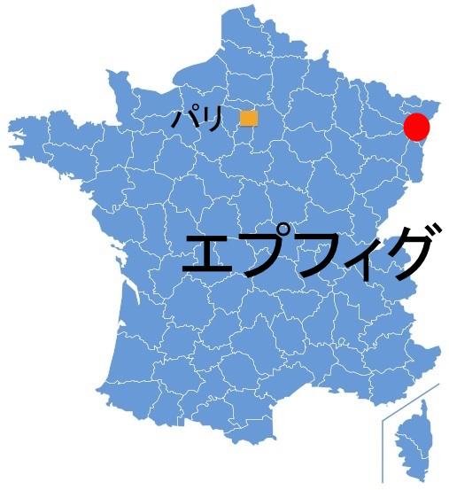 Paris_Epfig.jpg