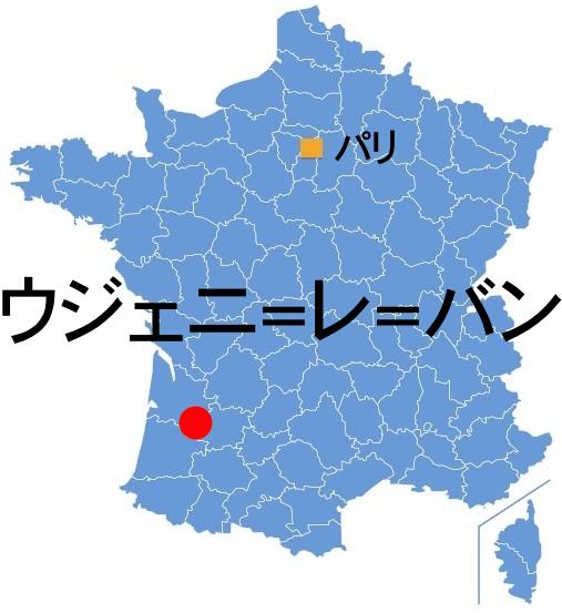 Paris_EugenieLB.jpg