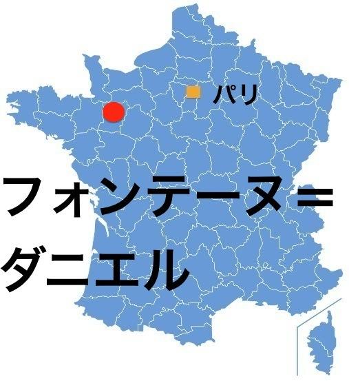 Paris_FontainD.jpg