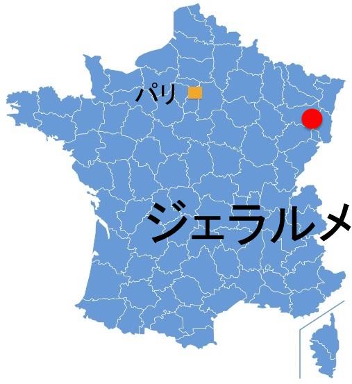 Paris_Gerardmer.jpg