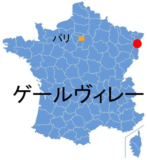 Paris_Gertwiller.jpg