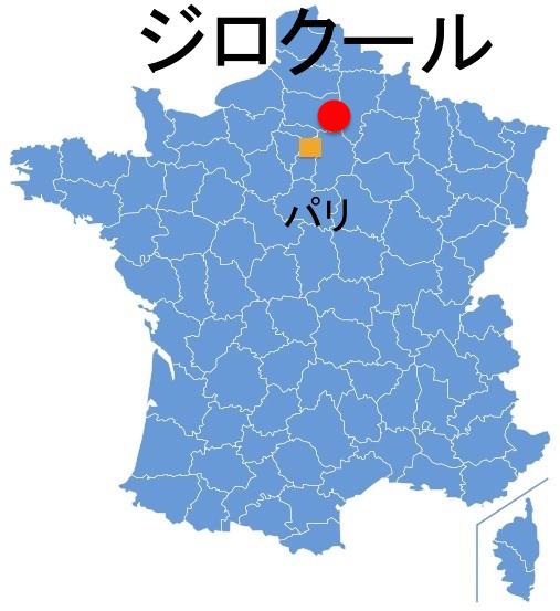 Paris_Gilocourt.jpg