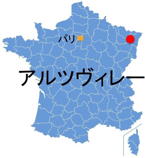 Paris_Hartzviller.jpg