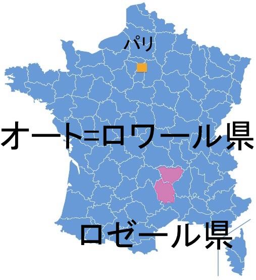 Paris_HauteL&Lozere.jpg