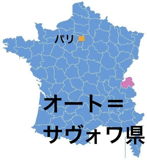 Paris_HauteSavoie.jpg