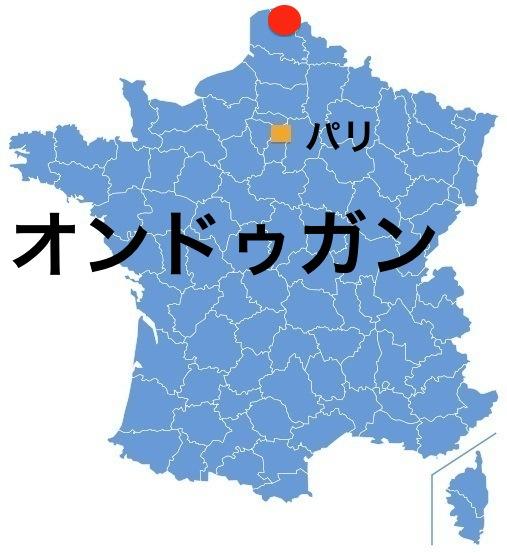 Paris_Hondeghem.jpg