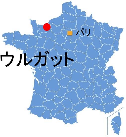 Paris_Houlgate.jpg