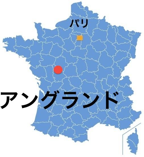 Paris_Ingrandes.jpg