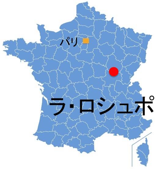 Paris_LaRochepot.jpg