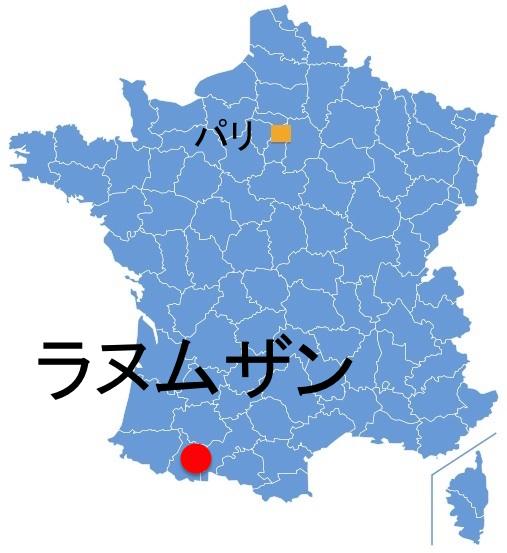 Paris_Lannemezan.jpg