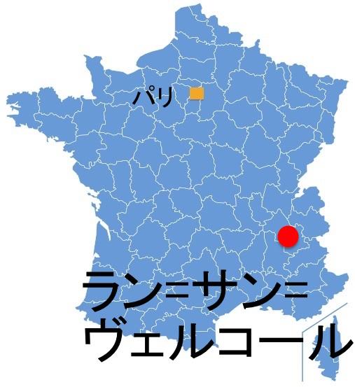 Paris_LansEV.jpg