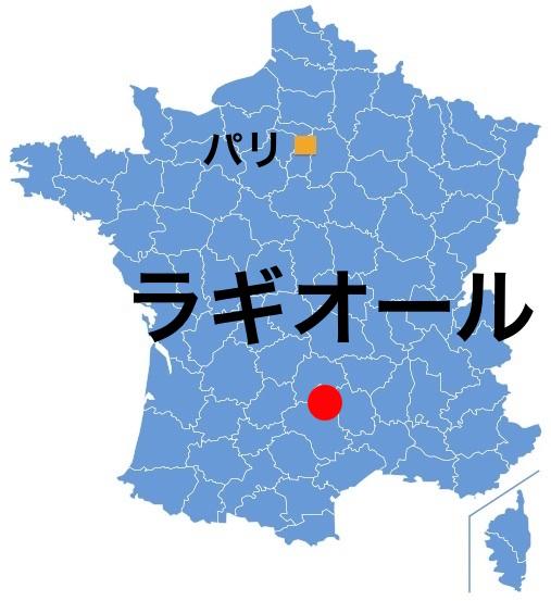 Paris_Laquiole02.jpg