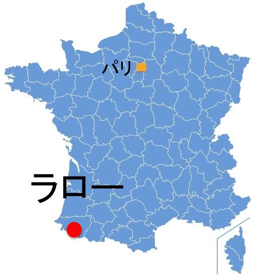 Paris_Larrau.jpg