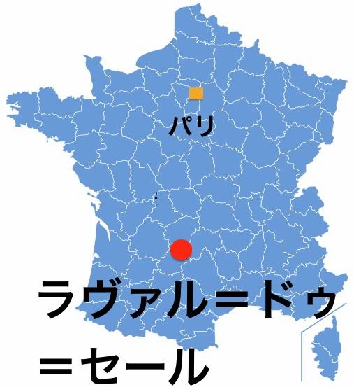 Paris_LavaldeCere.jpg