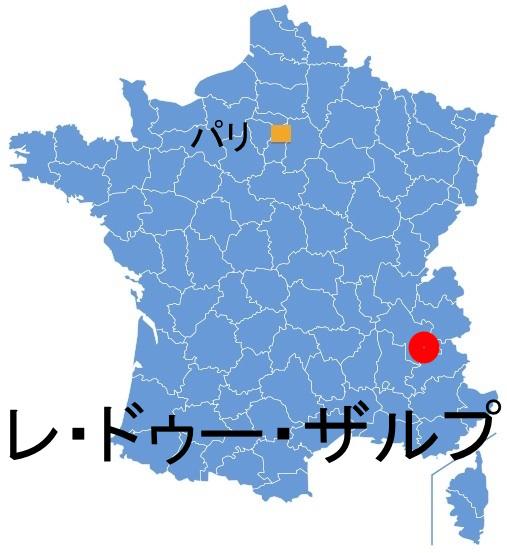 Paris_LesDeuxA.jpg