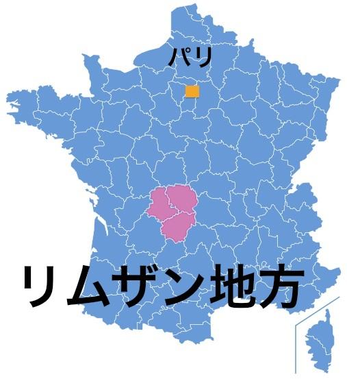 Paris_Limousin.jpg