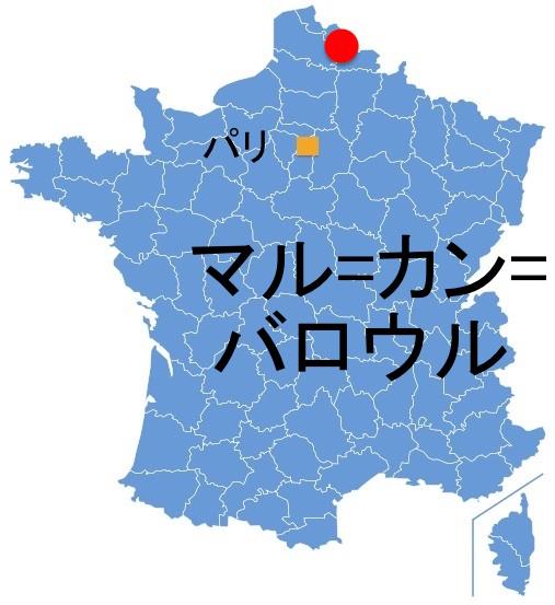 Paris_MarcquEB.jpg